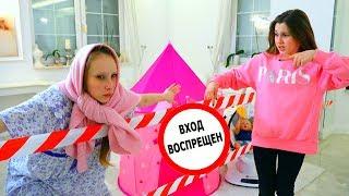 Диана и Капа ПОДЕЛИЛИ ДОМ!!