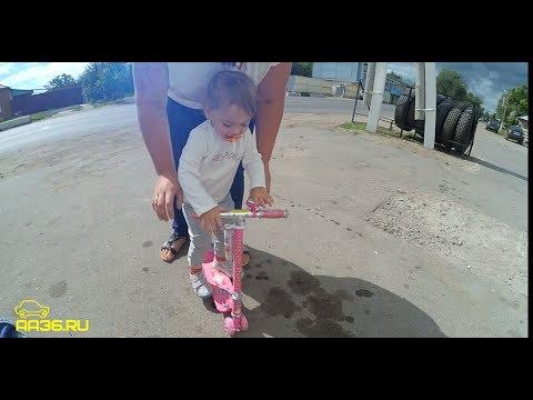 Победительница конкурса забрала самокат дочке Сонечке (Азбука Автозапчастей Острогожск)