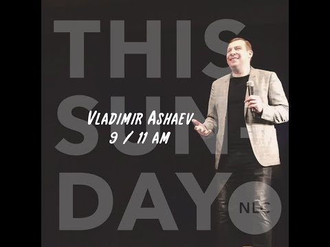 Guest Speaker: Bishop Vladimir Ashaev