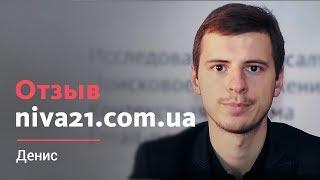 видео Отзывы о взаимодействии с компанией «Автоклуб»