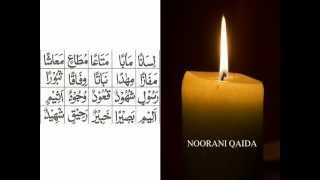 Noorani Qaida Lesson 9 Part C