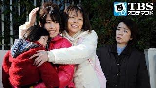 柚子(香里奈)の娘・ひまわり(松本春姫)は2歳になった。行動も活発になり、...