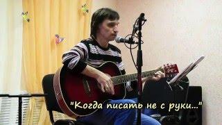Андрей Земсков. Музыкальная школа города Комсомольск-на-Амуре.