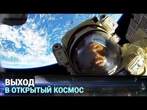 Документальные фильмы космос онлайн