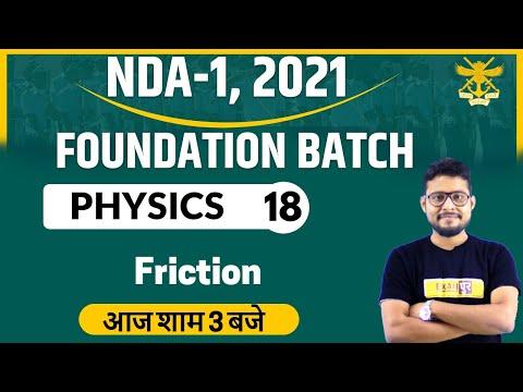 NDA-1, 2021 || physics || By Vivek Singh Sir || Class 18 || Friction