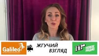 """Победитель в номинации  """"Жгучий взгляд"""""""