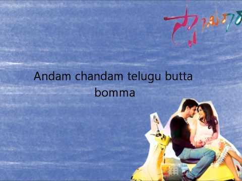 Neela Evaru song lyrics - Swamy Ra Ra