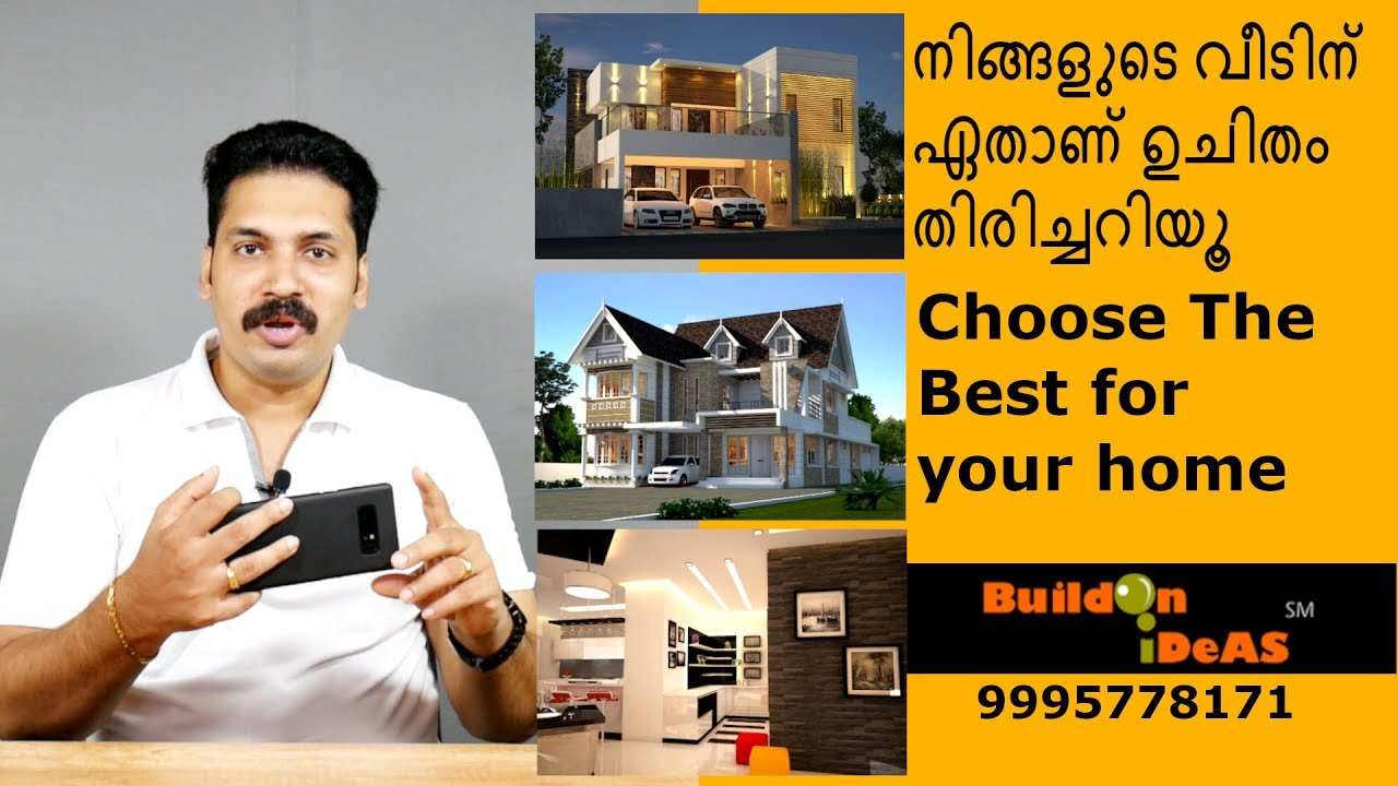 Which one is better for your dream Home? | Home Designing