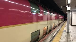 JR西日本285系サンライズ瀬戸号/サンライズ出雲号姫路駅発車。