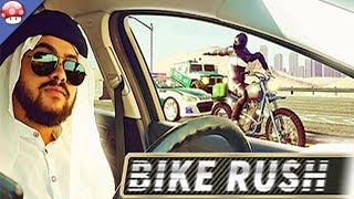 Bike Rush Gameplay (PC Game)