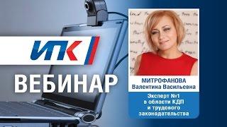 Профессиональным стандартам для hr и кадровиков быть!(, 2014-12-09T08:13:22.000Z)