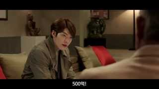 Kim Woo Bin - The Technicians - 기술자들 - The Con Artists