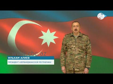 Радостную весть сообщил в обращении к народу президент Ильхам Алиев