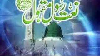 huzoor aisa koi intezam ho jaye imran ali akhter 2015