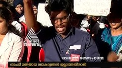 Manjeri Government Medical college loss permanent affliation for third time