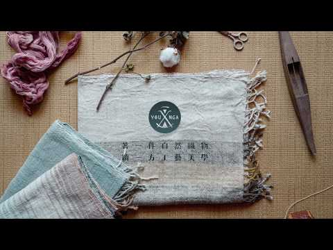 洋嘎 YOUNGA - 心織所向 Weaving from the heart of Nature