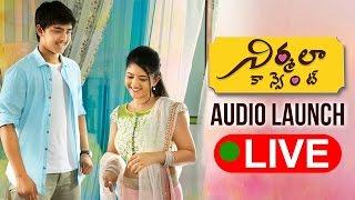 Nirmala Convent Audio Launch Live - Nagarjuna || Roshan || Shriya Sharma || Roshan Salur