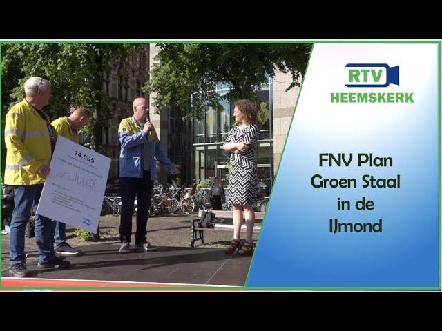 FNV Plan Groen Staal in de IJmond