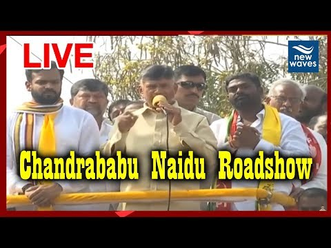 AP CM N Chandrababu Naidu Live | NCBN Roadshow In Hyderabad | New Waves