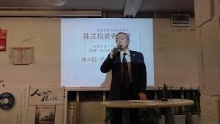 株式投資帝王学(デフレとインフレ 一部):三木文佑 他