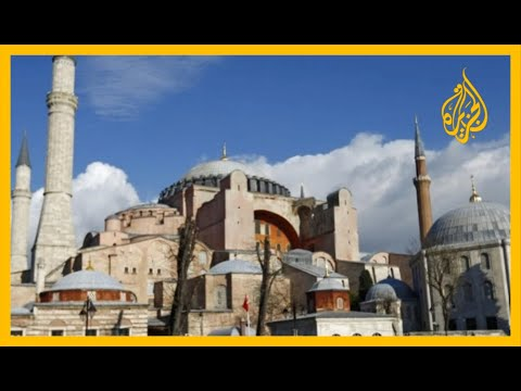 ???? بعد قرار المحكمة.. أردوغان يوقع مرسوما يقضي بتحويل آيا صوفيا إلى مسجد