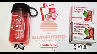 Sunrider Subscribe Event 썬라이더 …
