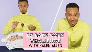 Kalen Allen Reacts to the Easy-Bake Oven | Easy-Bake Oven Challenge