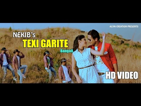 TEXI GARITE _ Latest Bangla Song _ Nekib _ Priyanka Bharali _ 2016