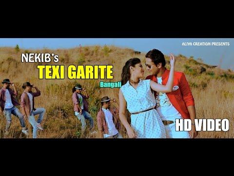 TEXI GARITE   Latest Bangla Song   Nekib   Priyanka Bharali   2016