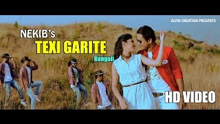 TEXI GARITE _ Latest Bangla Song _ Nekib _ Priyanka Bharali _ 2016