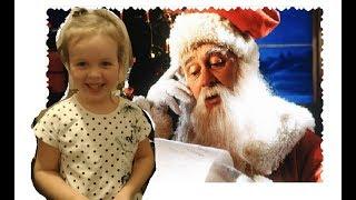 Именное новогоднее поздравление от Деда Мороза бесплатно 2019, создайте бесплатно на newyear.mail.ru