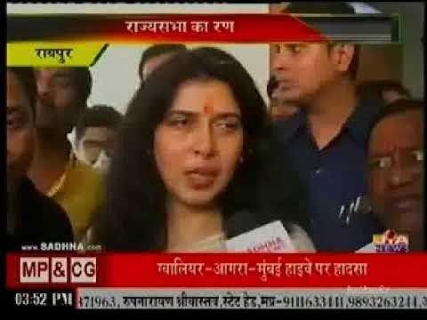 Interview with Bjp rajya sabha candidate saroj pandey By RK Gandhi after filing nomination papers
