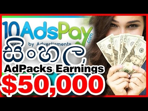 10adspay $50,000 Adpack Earnings