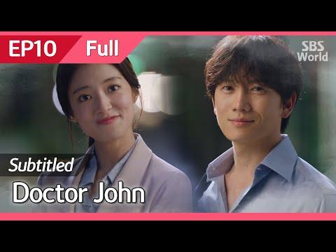 [CC/FULL] Doctor John EP10 | 의사요한