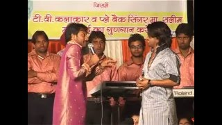 MASTER SALEEM MAKING COMPETITION WITH HIS YOUNGER BROTHER LIVE PERFORMANCE