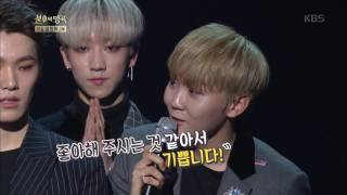 불후의명곡 Immortal Songs 2 - 엄정화, 세븐틴 무대에 ˝귀여워˝.20170211