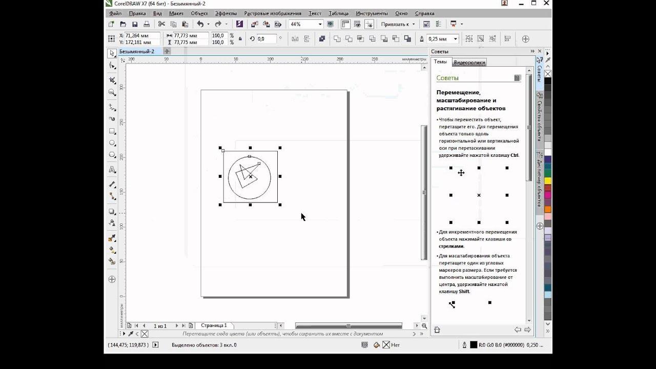 Конвертер autocad в pdf скачать