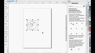 Конвертер pdf в AutoCAD