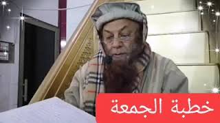 مسلک اہل حدیث کی دعوت شیخ طالب الرحمن شاہ