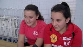 Открытие областного турнира по настольному теннису