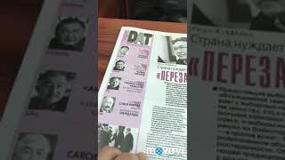 Президенту РК Касым-Жомарту Токаеву