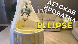 видео Детская кровать-трансформер