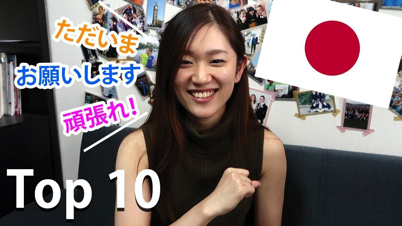 Get e-book Otomodachimitsuketa (Japanese Edition)