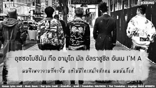 || THAISUB || LOSER - BIGBANG