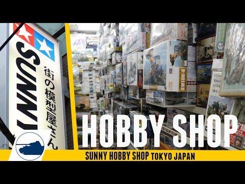 Hobby Shop Sunny - Tokyo Japan.
