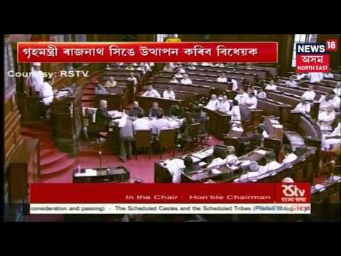 CM Sarbananda Sonowal Responds As Centre Lists CAB For Rajya Sabha Today