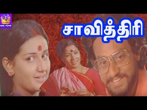 Savithiri-Vinoth,Menaka,Manorama,V S ragavan,Mega Hit Tamil H D Full Movie