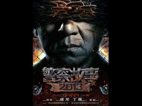 Jackie Chan - Police Story 2013/警察故事2013 Theme Song (Ballad Version) streaming vf