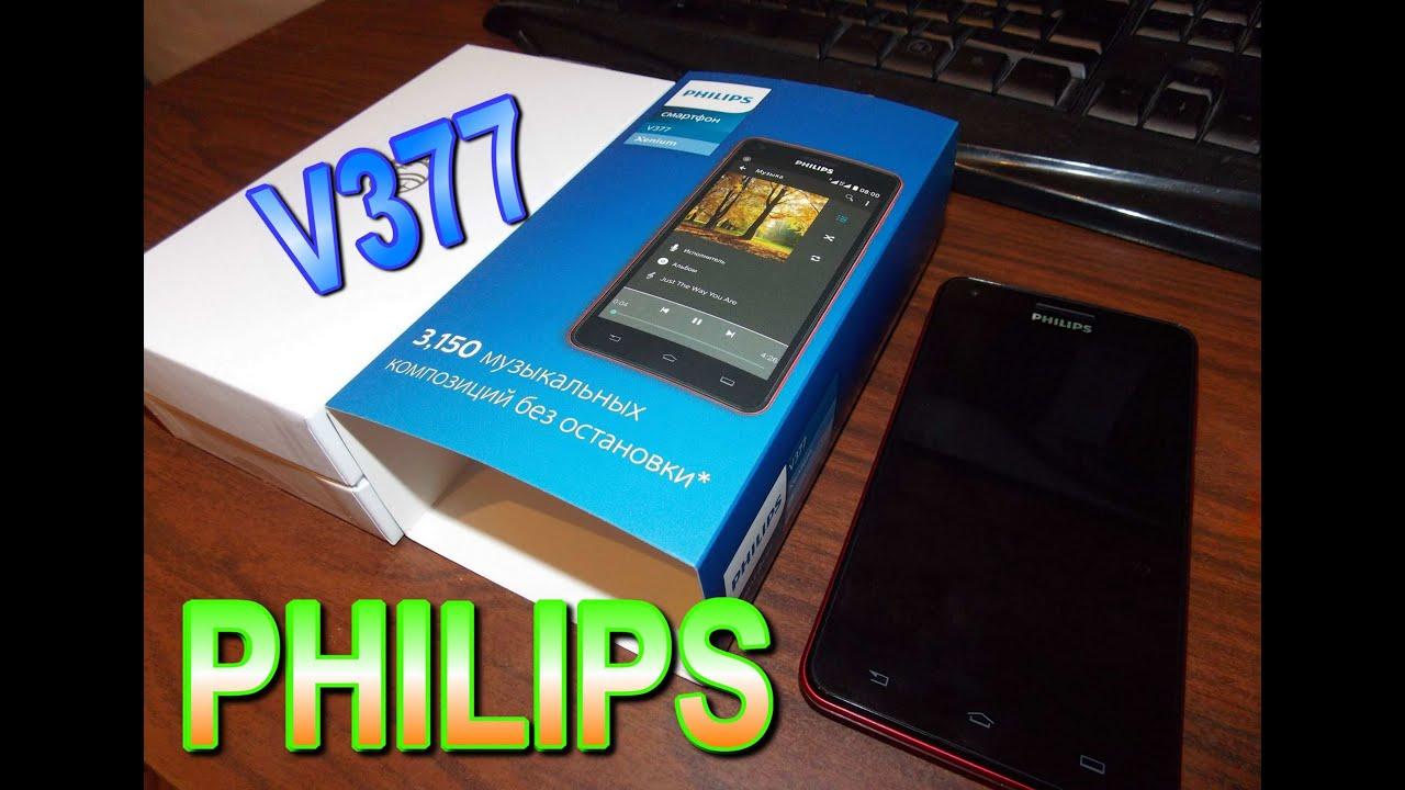 Philips xenium v377 4pda - 0291b