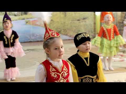Родина моя Казахстан 2